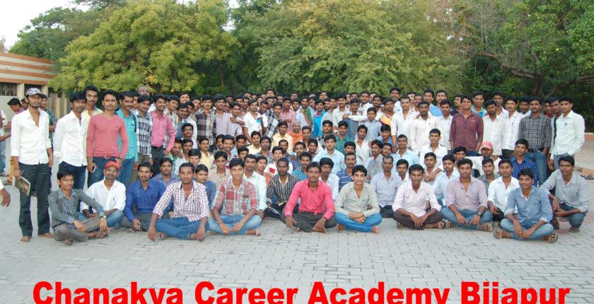 Chanakya Career Academy